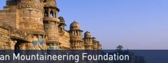 INDIA IMF